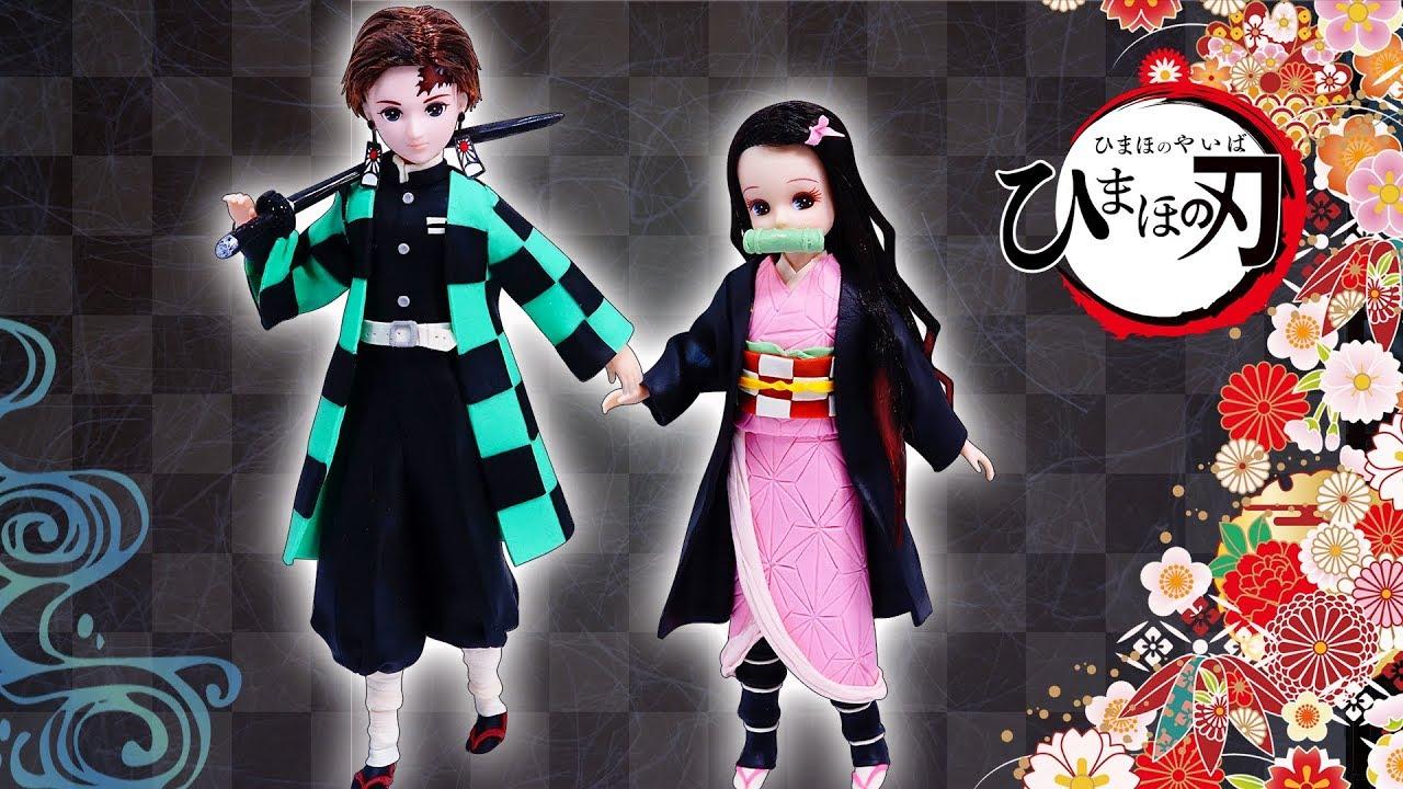 刃 鬼 滅 リカ の ちゃん 人形